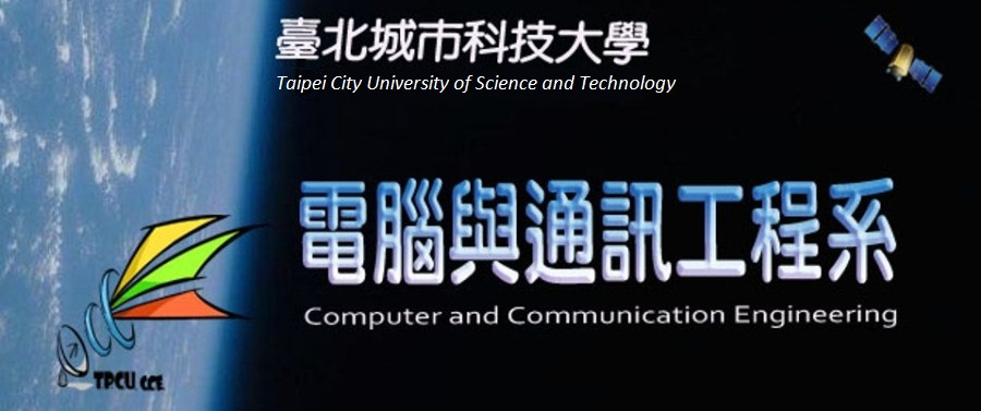 Computer and Communication Engineering